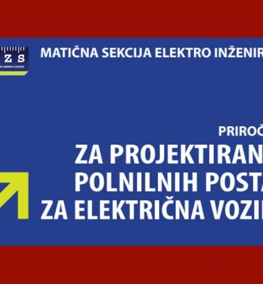 Izdan je noveliran Priročnik za projektiranje polnilnih postaj za električna vozila
